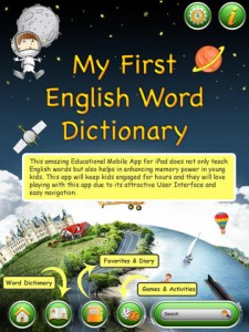 my-first-english-word-dictionary